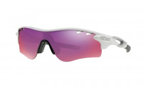 Okulary Oakley Radarlock Path Polished White Prizm Road + Persimmon OO9181-40
