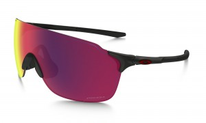 Okulary Oakley EVZero Stride Matte Black Prizm Road OO9386-0538