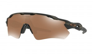 Okulary Oakley Radar EV Path Olive Camo Prizm Tungsten OO9208-5438